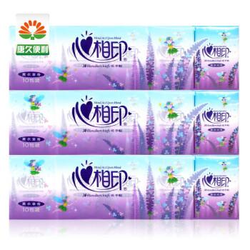 心相印手帕纸 薰衣草 10包装 C1110 3条 面巾纸 卫生纸图片