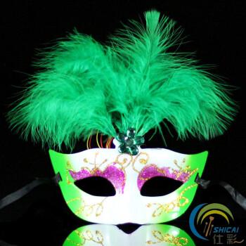 仕彩 威尼斯面具 舞会派对酒吧面具 闪光面具 绒毛彩绘发光面具 绿色