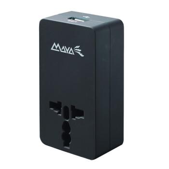 玛雅(MAYA) 出国旅行转换插/2.1A USB充电器/3合1/特战版