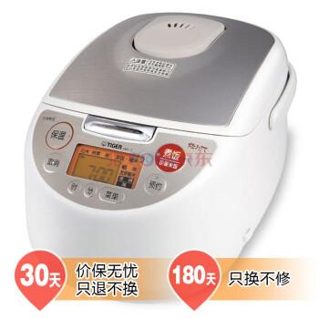 虎牌(tiger)JAH-T10C 微电脑多功能电饭煲 日本标准1.0L/国内标准3L