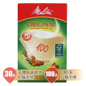 美乐家(melitta) 100醇香咖啡滤纸 (40片装)
