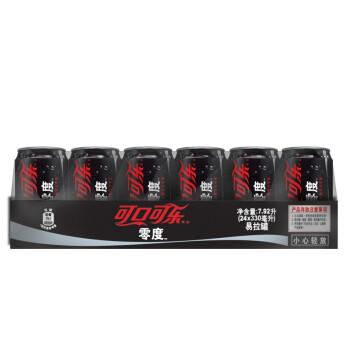 零度可乐330ML*24罐 整箱装