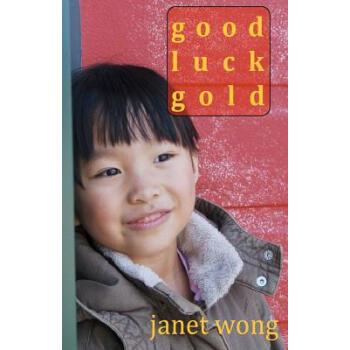 good luck gold