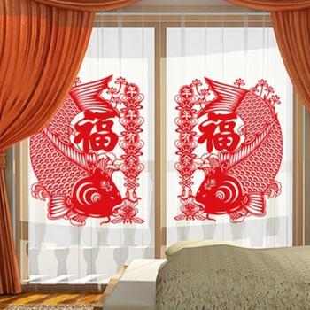 创意礼品 礼莫愁 礼莫愁 2014年马年春节剪纸窗花植绒布贴剪纸福字鱼