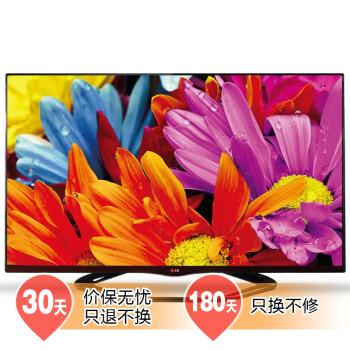 LG 55LA6500 55英寸 无边硬屏 不闪式3D 智能电视 ¥7299