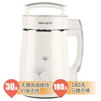 九阳(Joyoung)DJ13B-D08EC 双磨多功能全钢豆浆机