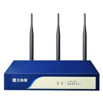 飞鱼星(VOLANS) VE984GW 企业级千兆无线路由器