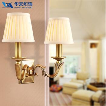 华艺灯饰 欧式壁灯 床头卧室客厅过道阳台装饰全铜灯具 DB30 2头