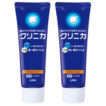 日本狮王 CLINICA酵素洁净立式牙膏(清新薄荷)130g 2支装