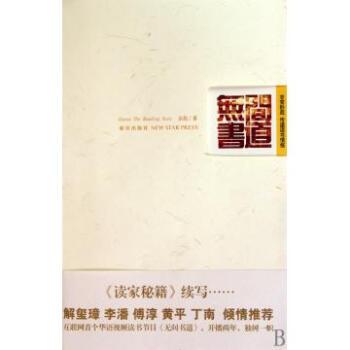 5% 在线客服: 留言咨询 公司名称: 哈尔滨智宸文化发展有限公司 所&nb