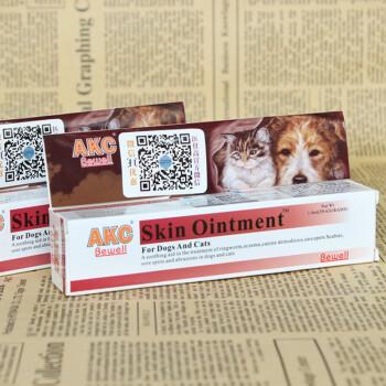 威皮肤膏34g 宠物猫狗高效皮肤药治疗各种犬猫皮肤病