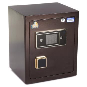 虎牌(TIGER)FDG-A1/D-50电子密码保险柜 3C认证 办公家用 特价 咖啡色