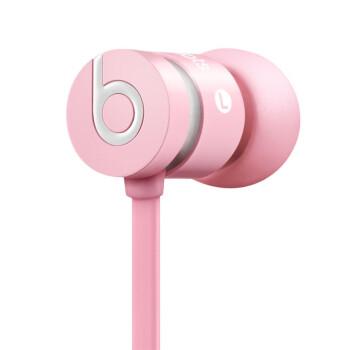 国行低价,BEATS urBeats 入耳式耳机 粉色 妮琪·米娜版 ¥499-100