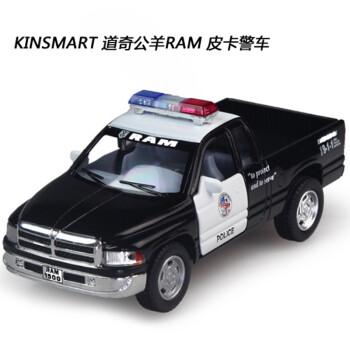 儿童玩具车 宝马z4合金车模