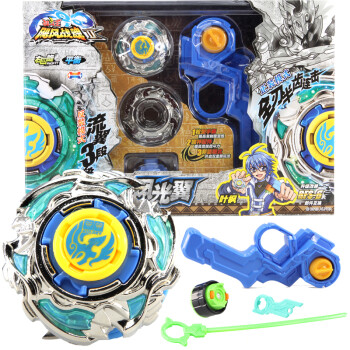 DEY 战斗王陀螺 飓风战魂2 陀螺玩具 烈风光翼 竞技版套装 竞技版