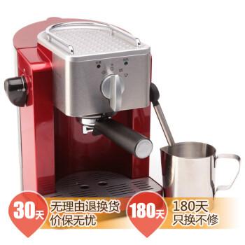 灿坤(EUPA)TSK-1827RA 泵浦式高压咖啡机(红色)