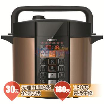 飞利浦(Philips) HD2139/05 电脑型电压力煲6L (香槟金色)