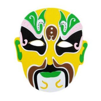 京剧脸谱 搞怪装扮创意个性diy儿童表演面具手工制作