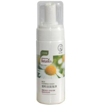 曼秀雷敦(Mentholatum)温和洁面泡沫(mild)120ml