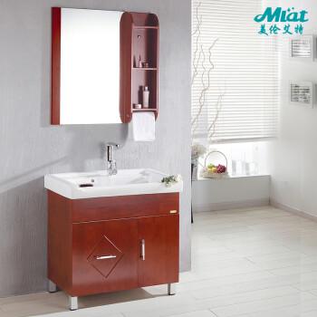 品卫浴柜卫生间洗衣柜组合浴室家具浴室柜橡木落地857 全部无货定