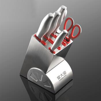炊大皇 刀锋系列不锈钢七件套刀WG14467
