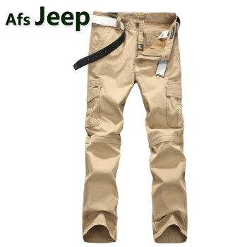 2014春夏新款afs jeep战地吉普男裤可拆卸多袋裤