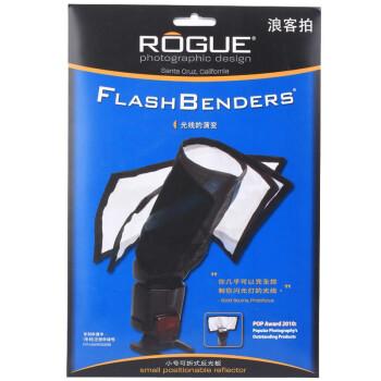 浪客拍(ROGUE) 小号可折式反光板 反光板
