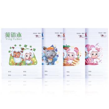 广博(GuangBo) GBR0714-1 喜羊羊24K中小学生英语本/外语本/英文薄16张 4本装