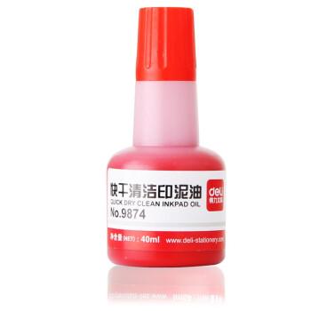 得力(deli)9874 40ml快干清洁印泥油(红色)