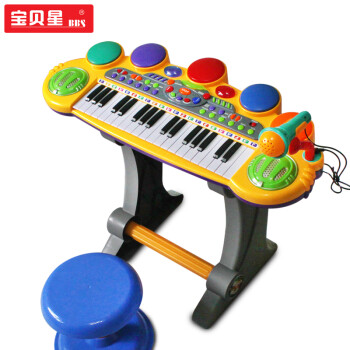 专业宝宝电子琴谱 音乐玩具电子琴钢琴键儿童早教电子琴 黄色