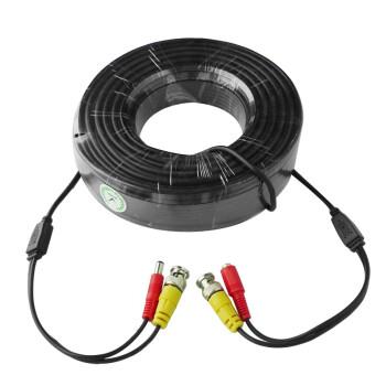 乔安(JOOAN)40米成品线 电源视频线 监控专用综合成品线 信号二合一一体线 DC加BNC头