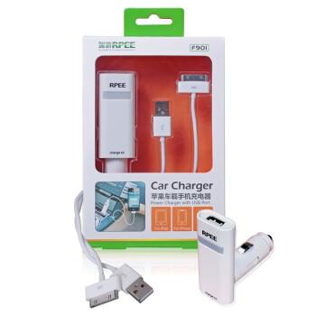 瑞谱 iphone4/S专用90°旋转车载充电器车载电源/车充/usb/F901