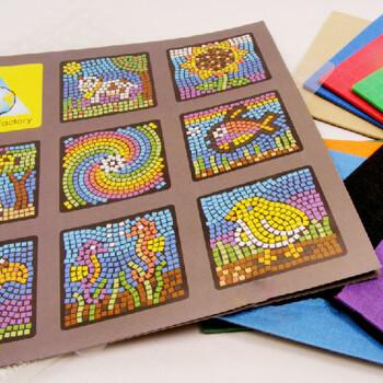 玩具堡欧宝儿童手工制作欧宝eva数字马赛克创意粘帖