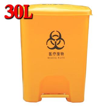 加厚黄色医疗垃圾桶废物塑料垃圾桶15l25l30l50l专式