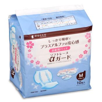 三洋(dacco)进口 产妇专用立体卫生巾M号 立体护围防渗漏(10片装)
