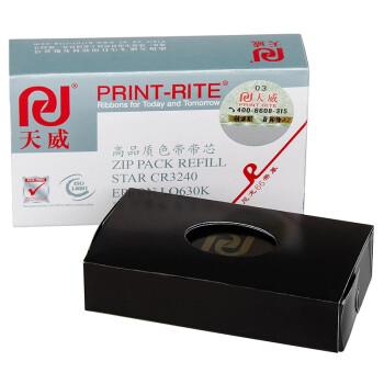 天威(PrintRite)CR3240 / LQ630K黑色色带芯RFR065BPRJ(适用STAR CR3240/3200 EPSON LQ630K)
