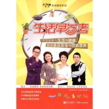 中国人口老龄化_中国人口栏目