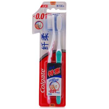 高露洁(Colgate) 纤柔 牙刷×2 (特惠装)(颜色随机发放)