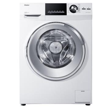 海尔(Haier)XQG70-HB1426AW 7公斤变频滚筒洗烘一体机
