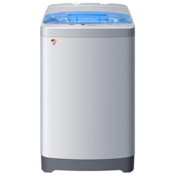 海尔(Haier) XQB70-M918家家爱 7公斤 全自动洗衣机(银灰)