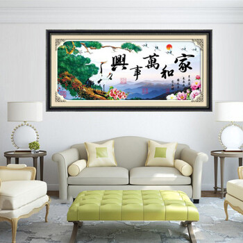 丝蒂尔5D十字绣家和万事兴鹤舞青松图新款客厅挂画3d升级5d最新款
