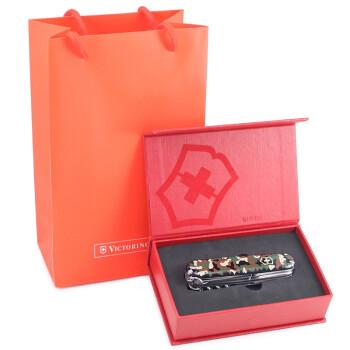 维氏VICTORINOX 瑞士军刀猎人迷彩1.3713.94精装礼盒
