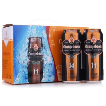 14度超强版:Oran Jeboom橙色炸弹 14度加倍超强啤酒500ml*8听¥150.4 再送一件