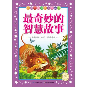 中国亚马逊 少儿图书 满200-120 促销活动(22点档)