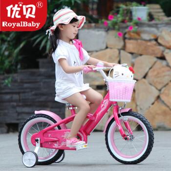 正品优贝儿童自行车14寸女16寸18寸美人鱼童车小孩女