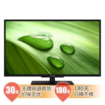 欧宝丽(oboni) 32J1M 32英寸 超窄边LED液晶电视(黑色)