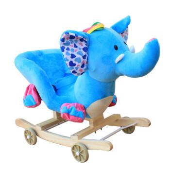 儿童玩具幼儿宝宝摇揺马木马摇揺车毛绒卡通娃娃实木架子 蓝色大象 中
