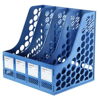 齐心(Comix)B2174 加厚加固四联文件栏/文件筐(框) 蓝色