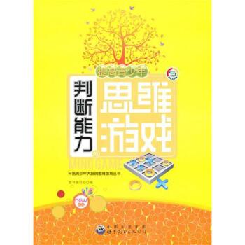 10 久石让钢琴作品精选集 (已有1087人评价) ¥29.
