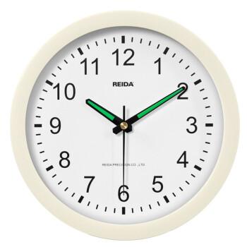 瑞达(REIDA)挂钟 创意超静音夜光8英寸卧室客厅挂钟RD2330夜光正体字